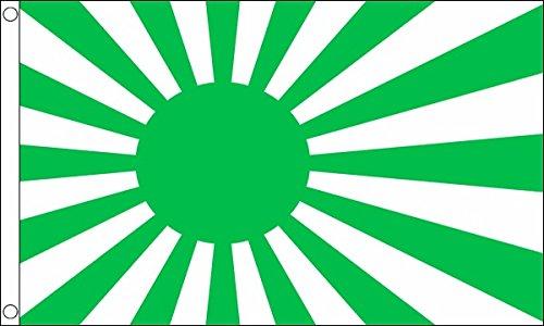 3 m x 2 m (90 x 60 cm), Japon japonais-Rising Sun Vert War 100% Polyester Drapeau Banniere idéale pour Festival bar Club l'activité Décoration de Fête