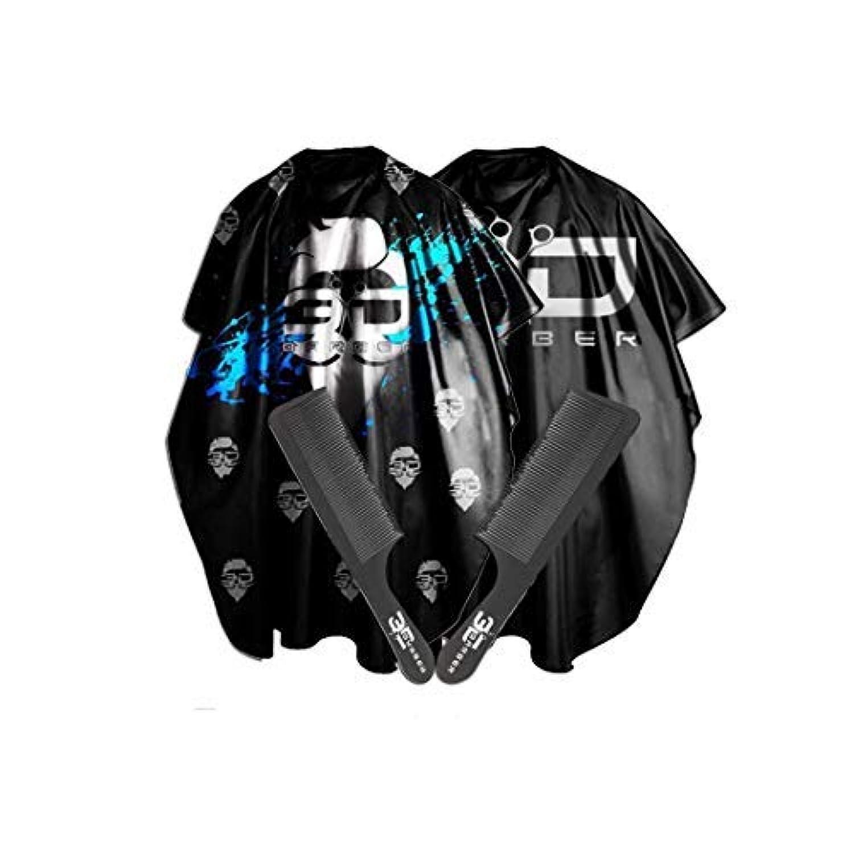 リハーサル魅了する心臓3D Barber Capes 2 pcs + Comb 2pcs (2capes+2comb) [並行輸入品]
