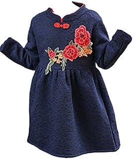 Haozao 秋冬キッズ 女の子  刺繍ドレス 女児 ワンピース 宴会 長袖 裏起毛