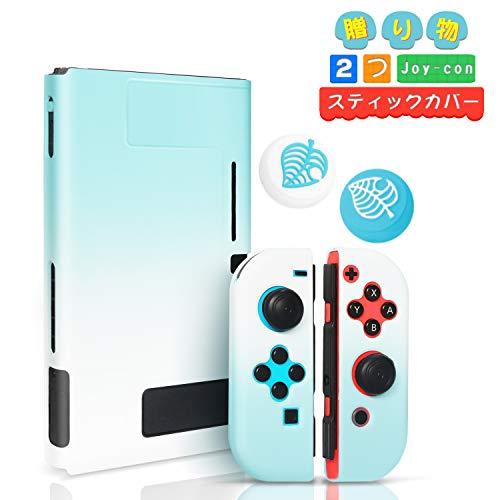 【Nintendo Switch 専用カバーセット&あつまれ どうぶつの森限定版】A-VIDET 2020年最新分離式 Nintendo switch ケース スイッチ +Joy-Conカバー 分離式 +スティックカバー PC素材 超薄型 衝撃吸収 着脱簡