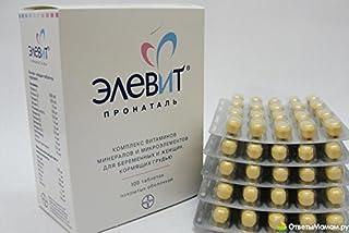 Elevit of N100 Prenatal. Elevit of Prenatal - Coated Tablets (2)