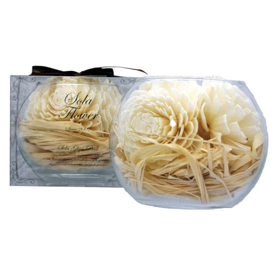 トチの実の木きらきらスクラップnew Sola Flower ソラフラワー グラスボウル Sweet Dahlia スウィートダリア Glass Bowl