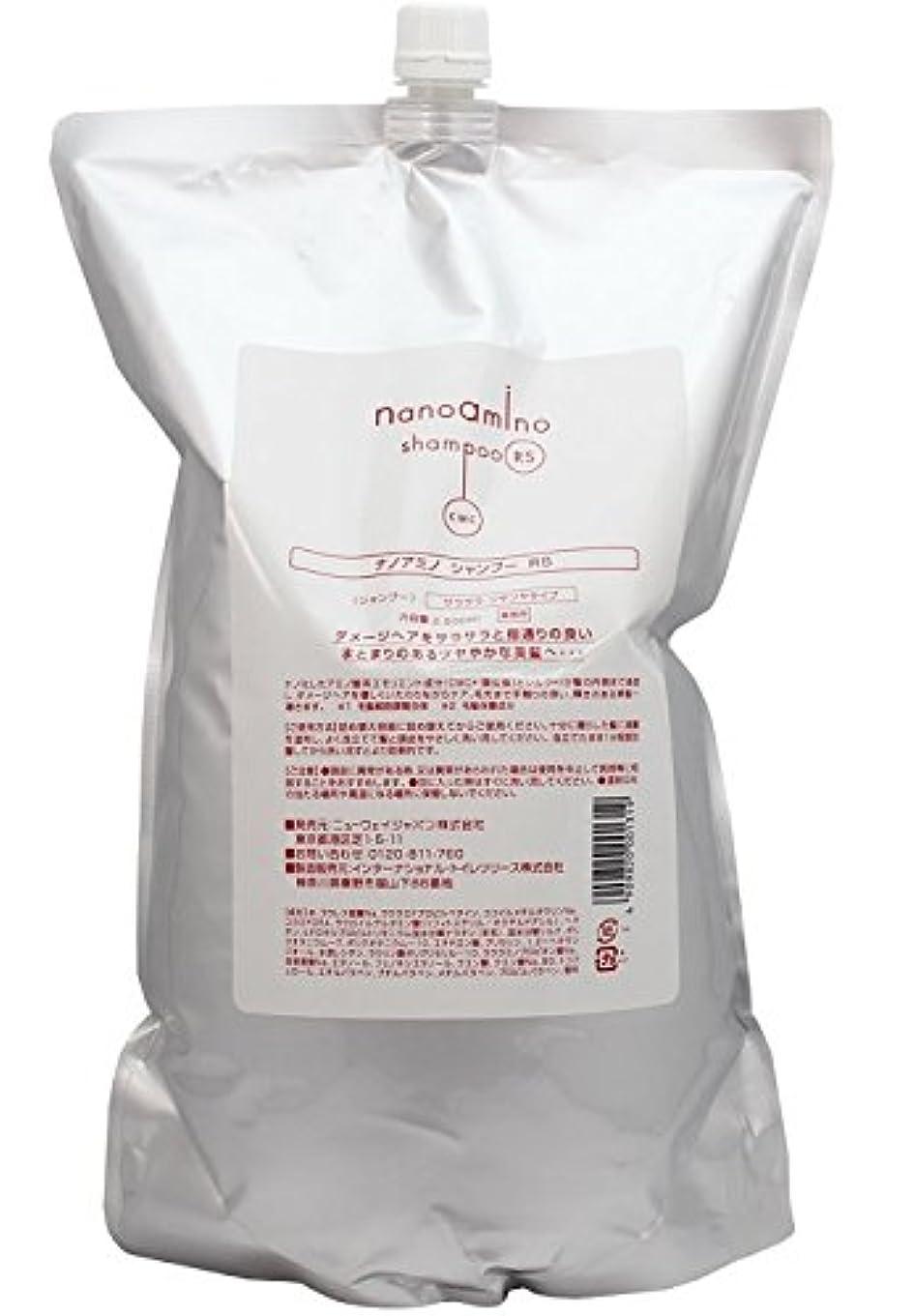 ポータル印刷する神のニューウェイジャパン ナノアミノ シャンプー RS 2500ml レフィル