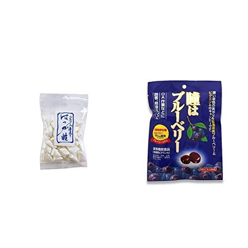 [2点セット] シルクはっか糖(150g)・瞳はブルーベリー 健康機能食品[ビタミンA](100g)