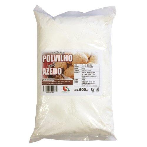 ポルビージョ アゼード(キャッサバ芋の粉)苦味 500g