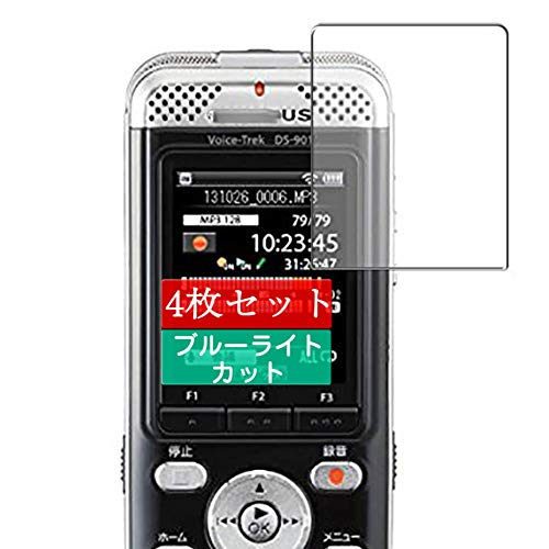 4枚 Sukix ブルーライトカット フィルム 、 OLYMPUS Voice-Trek DS-901 オリンパス 向けの 液晶保護フィルム ブルーライトカットフィルム シート シール 保護フィルム(非 ガラスフィルム 強化ガラス ガラス ケース カバー ) 修繕版