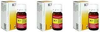 3 Pack X Dr. Reckeweg-Germany Biochemic Combination Tablet BC- 07 Homeopathic Medicine