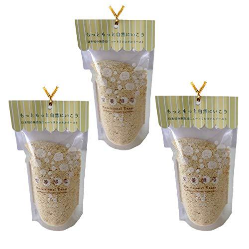 栄養酵母 ニュートリショナルイースト(Nutritional Yeast) (ベーシック, 80g×3袋セット)