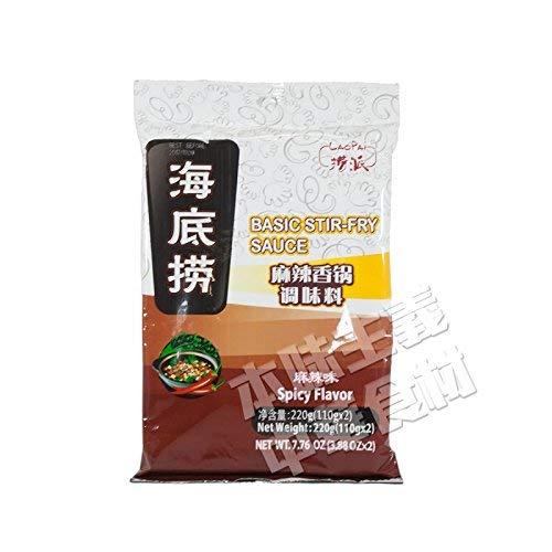 海底?激辛鍋の素(110g*2袋入)220g 中国名産・中華料理・中華食材人気調味料
