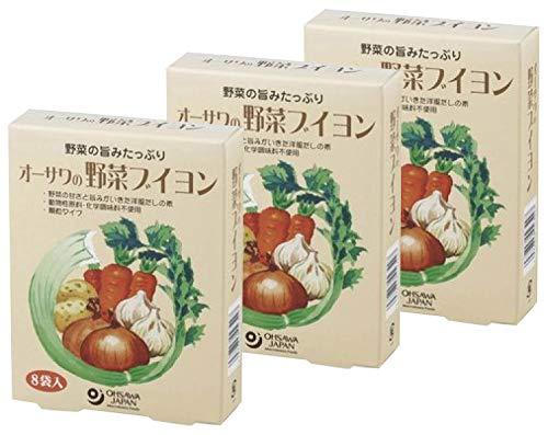 無添加 野菜ブイヨン(40g:5g×8包入)×3個 ★ コンパクト ★ 植物性素材でつくった洋風だしの素、野菜の旨みが凝縮。