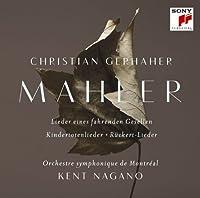 Mahler:Lieder [Blu-Spec Cd2] by Christian Gerhaher (2013-11-27)