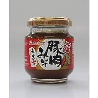 沖縄豚肉みそ ~うま辛~ 12個セット