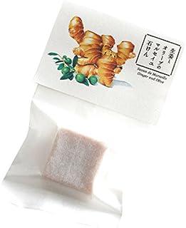 ウェルコ 洗顔料 生姜とオリーブのマルセイユ石けん お試し用 10g