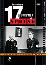 17 moments of spring english subtitles