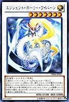 遊戯王OCG エンシェント・ホーリー・ワイバーン DE04-JP023-R デュエリストエディション4 収録カード