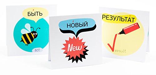 Ruso vocabulario tarjetas por Lolo–eficaz y creativa forma de aprender y recordar el más común ruso palabras; Método especial; Mejor del principiante Set