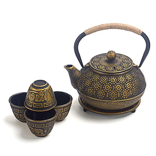 6 piece Japanese Cast Iron Teapot Tea Cup Set w/Trivet, Golden Cherry (30 oz)