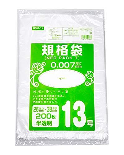 オルディ ポリ袋 規格袋 食品衛生法適合品 半透明 13号 横26×縦38cm 厚み0.007mm ビニール袋 H007-13 200枚入