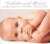 Lullabies & Mozart