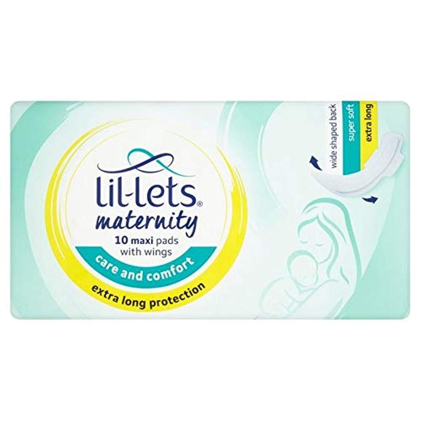 横にがんばり続けるクラッチ[Lil-lets] 出産パッドパックあたり10をLilの-することができます - Lil-Lets Maternity Pads 10 per pack [並行輸入品]