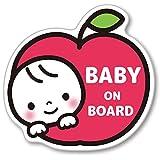 【Babystity】 赤ちゃん乗っています Baby On Board マグネット ステッカー サイン (マグネット, No,8)
