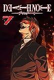Deathh-Notee: Manga-Volume 7 (English Edition)
