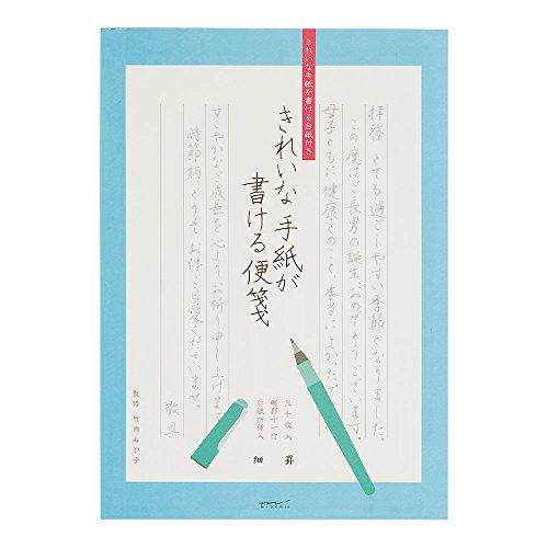 ミドリ 便箋  きれいな手紙が書ける便箋 細罫  20435006