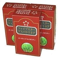 ルイボスティ(3箱販売) ファイブスターアスパラリネア