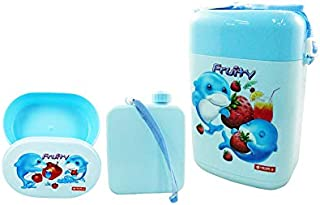 Lion Star Lunch Box For Kids, (Pack of Tiffin, Water Bottle & 1 Big Tiffin Plastic Container) (Single Set), Specially For ...