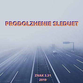 Prodolzhenie Sleduet