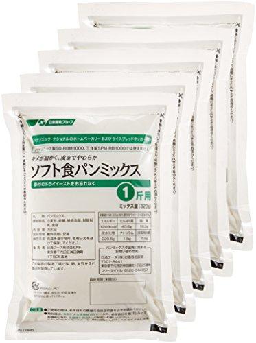 パナソニック ホームベーカリー用 ソフト食パンミックス ドライイースト付 1斤×5袋 SD-MIX62A