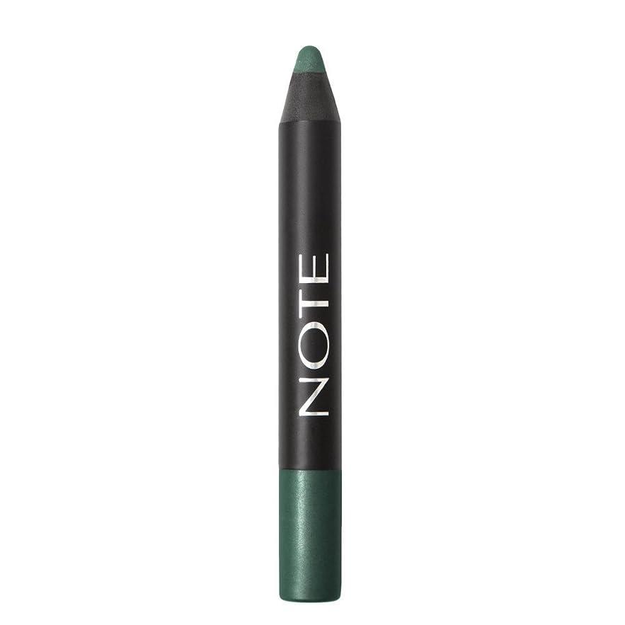 職業上に築きますカウントアップNOTE Cosmetics アイシャドー鉛筆、0.04オンス 第04