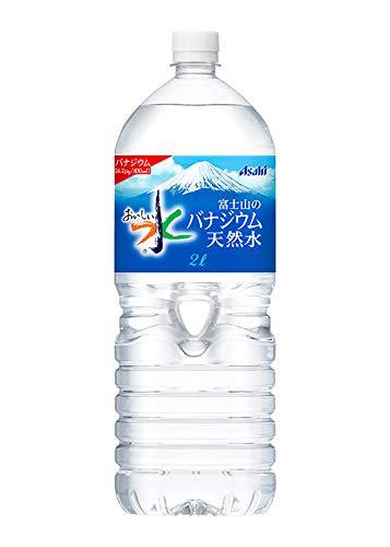 アサヒ 富アサヒ 富士山のバナジウム天然水ペット 2L×6本