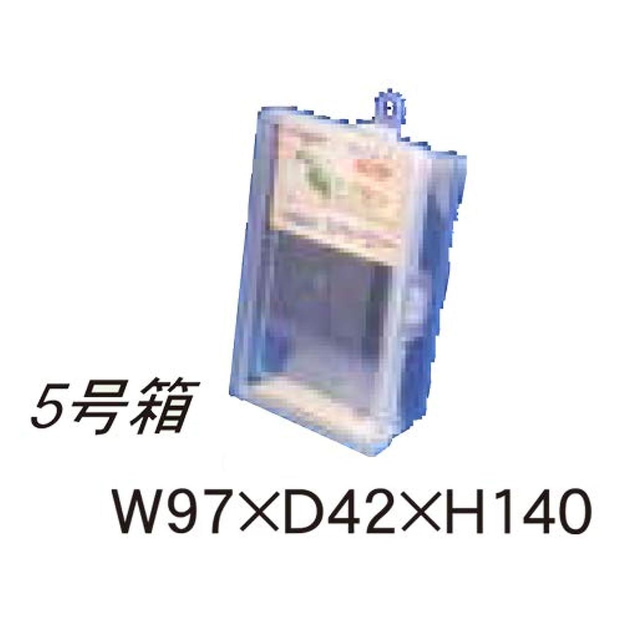 パットセールスマン義務的かさねてスペーサー S-KSX054-NX 40×20 365枚入 5号箱