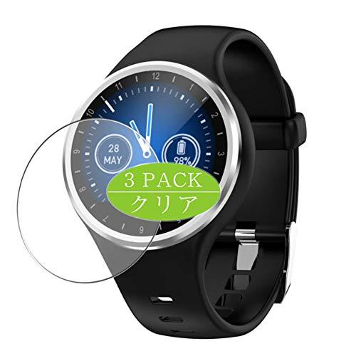 VacFun 3 Piezas HD Claro Protector de Pantalla Compatible con Smartwatch Smart Watch M8, Screen Protector Sin Burbujas Película Protectora (Not Cristal Templado) New Version