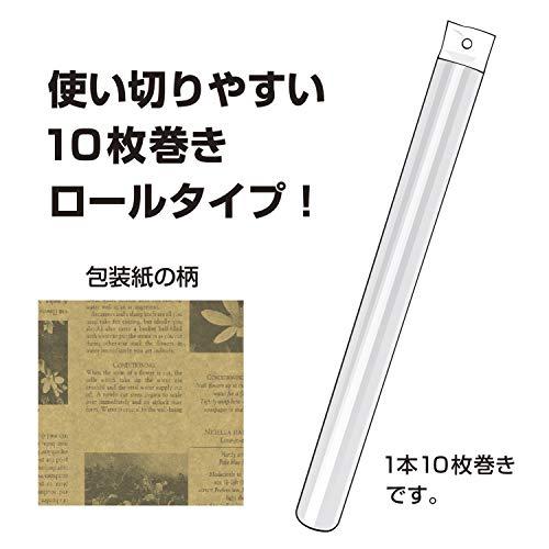 ササガワラッピングペーパーカーディアングレー英字新聞茶半才判10枚巻49-7421
