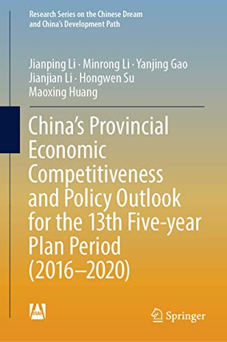 China's Provincial Economic Competitiveness and Policy Outlook for the 13th Five-year Plan Period (2016-2020) (Research Series on the Chinese Dream and China's Development Path)