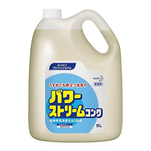 【業務用 食器・野菜用洗剤(無香料)】パワーストリームコンク 5L(花王プロフェッショナルシリーズ)
