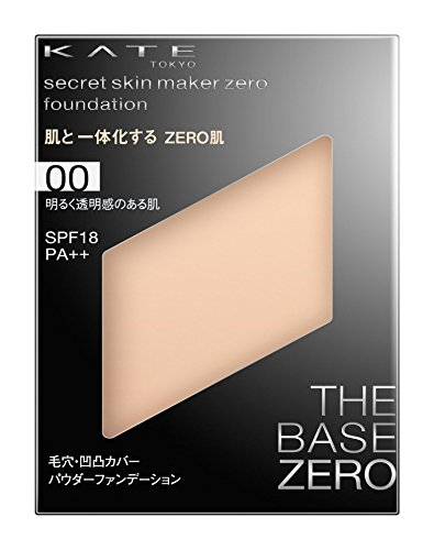 ケイトパウダーファンデーションシークレットスキンメイカーゼロ00明るく透明感のある肌