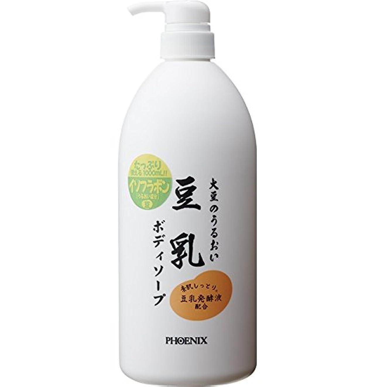 不健康尊敬民間【ケース販売】豆乳ボディソープ 1L×10本