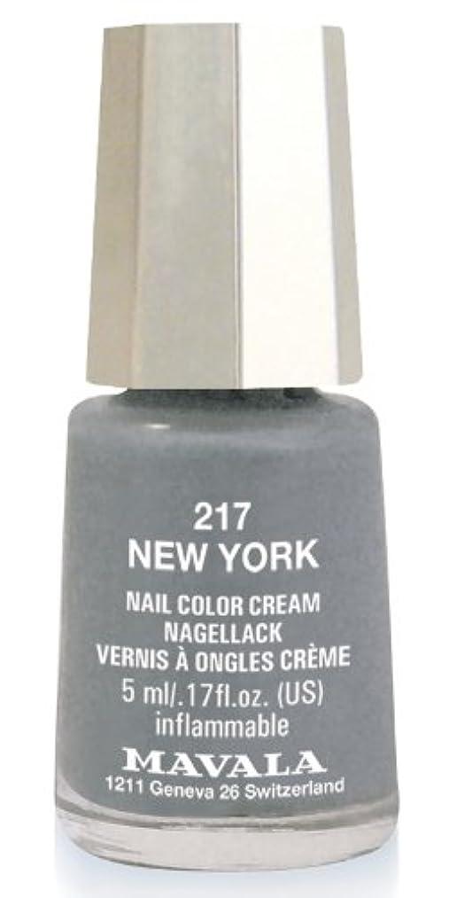 怒り荒らす申込みMAVALA マヴァラ ネイルカラー 217 ニューヨーク