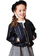 [ショパン] 子供 女の子 ジャケット フェイクレザー ブルゾン キッズ 8172-7314