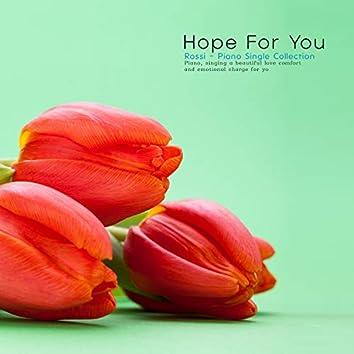 너를 위한 소망
