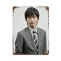 田中圭 現代絵画キャンバス絵画 ポスター壁アート画像リビングルームベッドルーム現代家の装飾スズ塗装フレーム30 * 40cm