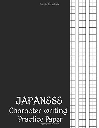 Japanese Character Writing Practice Paper: Cute Kawaii Shiba Inu  Blank Genkouyoushi Paper Notebook  Pad to Practice and Learn Writing Japanese Kanji ... Cornell Notes (Japanese Writing Notebooks)