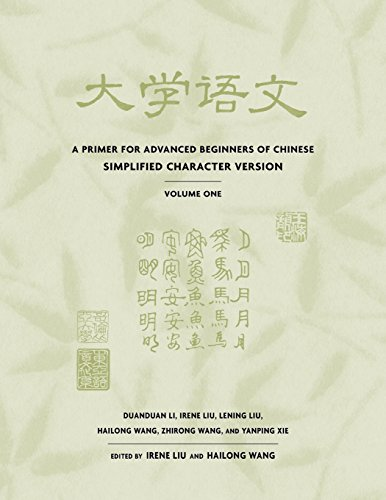 A Primer for Advanced Beginners of Chinese, Simplified...
