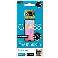 RT-AQR5GF BSMG AQUOS R5G用 ガラスフィルム