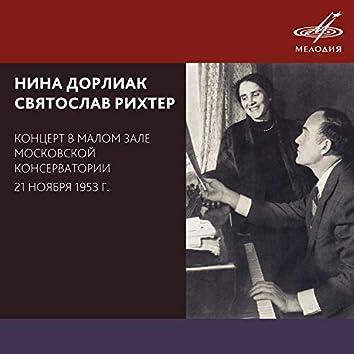 Концерт в Малом зале Московской консерватории, 21 ноября 1953 г. (Live)