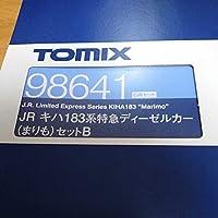 TOMIX 98641 キハ183系 まりもセットB ホビーグッツ