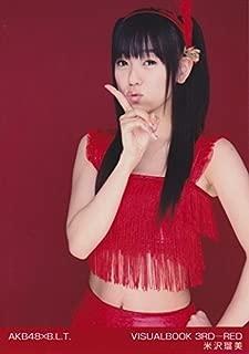 AKB48公式生写真 B.L.T. VISUALBOOK 3RD-RED 【米沢瑠美】 BLT